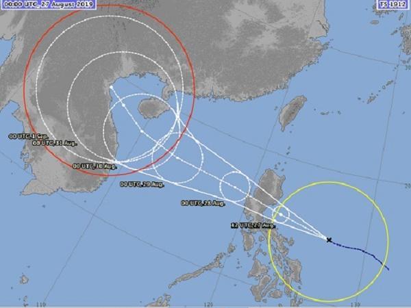 Áp thấp nhiệt đới mạnh thành bão Podul, thời tiết phức tạp dịp lễ 2/9